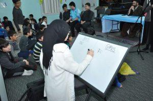 Sunday Hussaini School Students